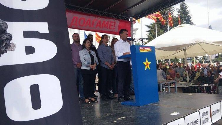 Makedonija: Ni civilni sektor nije pošteđen prisluškivanja