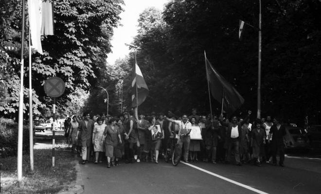 """Izložba: """"Kome treba poduzeće? Kombinat Borovo 1988. – 1991."""""""