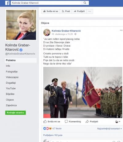 Predsjednica RH: Ja sam rođen ispod plavog neba, di se žita Slavonije zlate, di prolaze i Sava i Drava, di matere rađaju Hrvate…