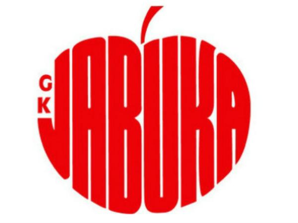 HGU uputio apel Bandiću: 'Ne dopustite da i Jabuka ode u ropotarnicu prošlosti'