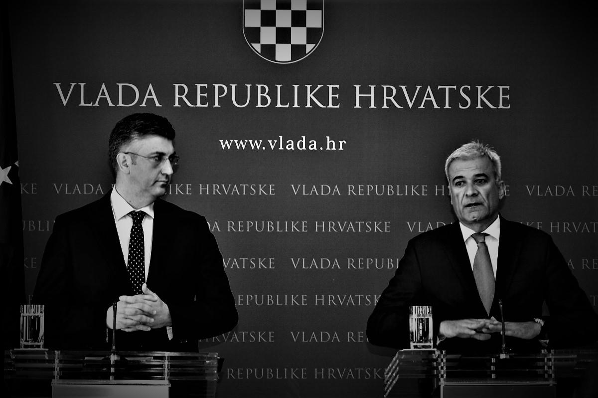 """Krimi priča o """"spašavanju"""" Agrokora: Ramljak i Stričević, nakon """"obuke"""" u TLM-u, zagrizli još zamamniji zalogaj…"""
