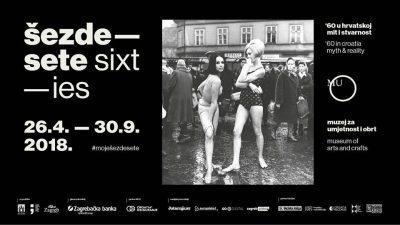 """Velika izložba u Muzeju za umjetnost i obrt: """"Šezdesete u Hrvatskoj – Mit i stvarnost"""""""
