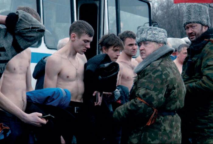 """""""Donbass"""""""