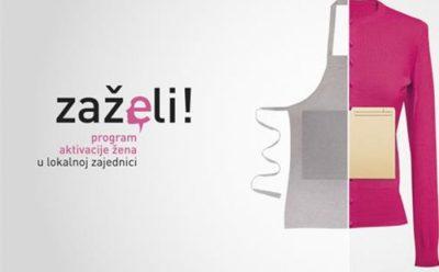Zaželi!: Drniški kraj povukao više od 12 milijuna kuna za zapošljavanje žena