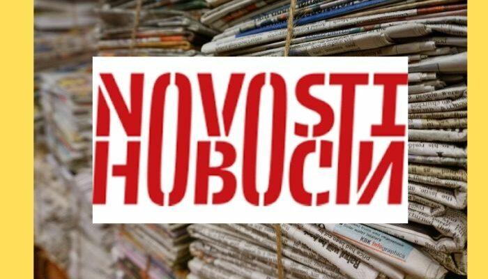 Međunarodne organizacije u snažnoj osudi blaćenja i prijetnji novinarki Anji Kožul i Novostima