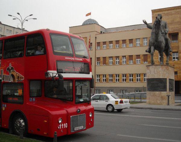 Makedonija u mom srcu: Spomenici i srdačnost na kvadrat!
