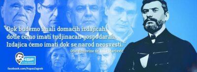 Priopćenje HSP AS o Azimutu: 'Mračne sile se ne mogu pomiriti s Državom Hrvatskom stvorenom na žrtvi i krvlju hrvatskog naroda'