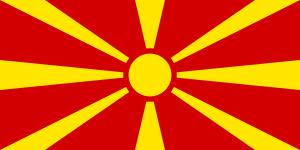 Lijepa makedonska zastava