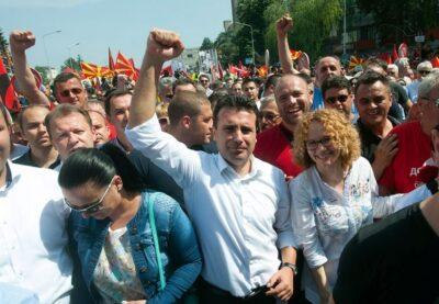 S nedavnog prosvjeda u Skopju