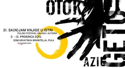 Plakat 21. festivala /autor Danijel Žeželj
