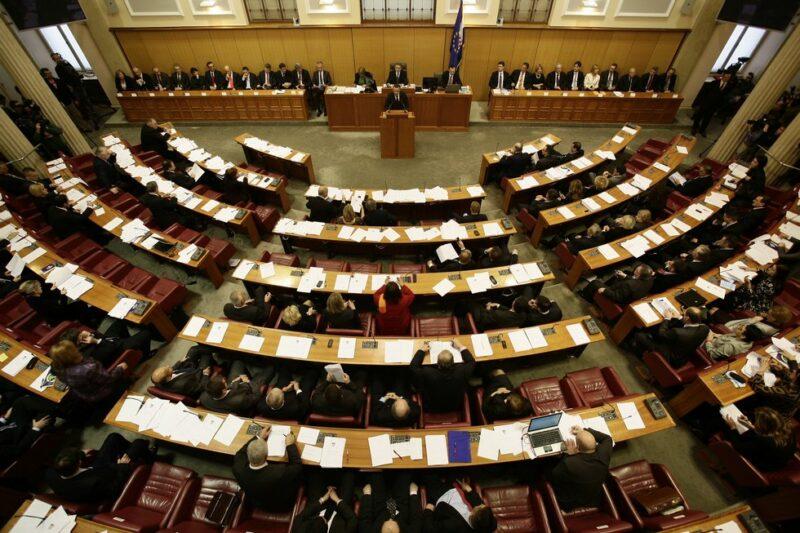 Hrvatski (državni) sabor (foto Wikipedia)