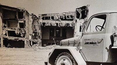 Skopje, potres, 1963. godina, 'fap' Izgradnje u prvom planu (foto B. Fržop)