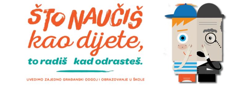 GOOD Inicijativa: Ne militarizaciji u hrvatskim školama