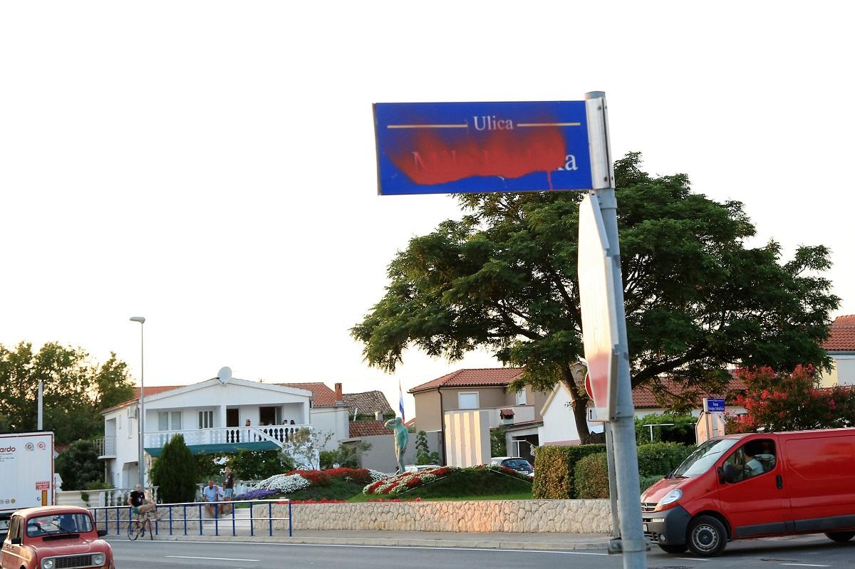 Sreadala je i 'Ulica Mile Budaka' (Foto: Tris/H. Pavić)