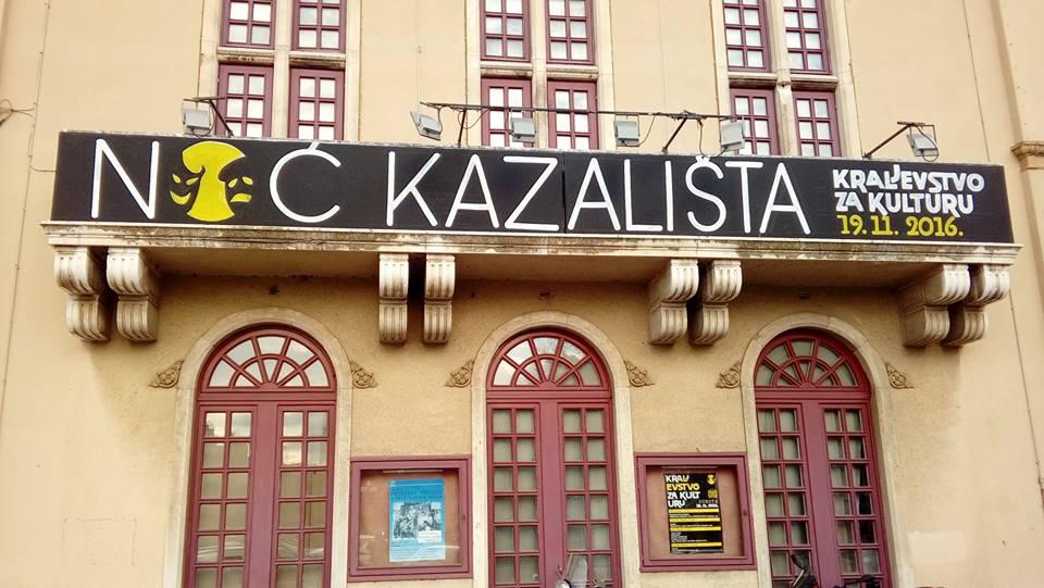 noc-kazalista1