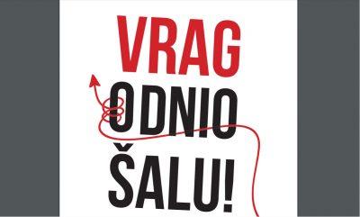 Priručnik za zagovaranje seksualnih i reproduktivnih prava i zdravlja: VRAG ODNIO ŠALU!