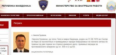 Potjernica za Gruevskim (foto printscreen Ministarstvo unutarnjih poslova Makedonije)