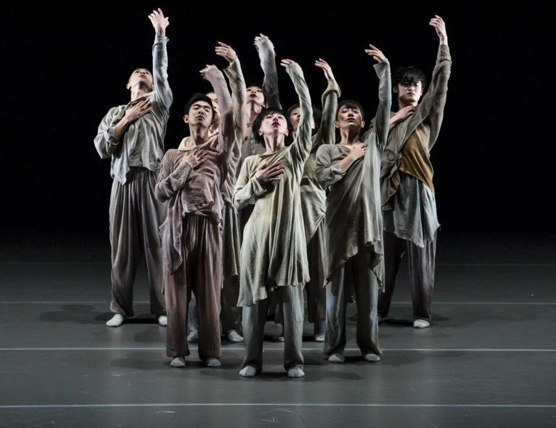 Xie Xin Dance Theatre (Shen Jianzhong)