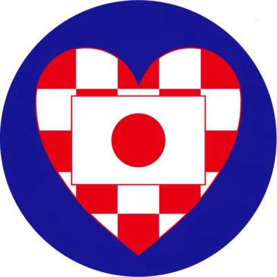 Japansko veleposlanstvo: Tjedan dalekog Japana u bliskom Zagrebu