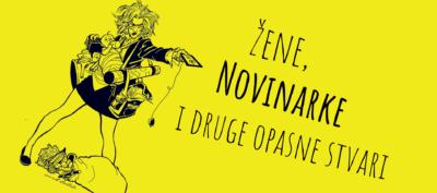 Uoči Dana žena: Sindikat novinara Hrvatske najavljuje borbu za bolji položaj žena u društvu i novinarstvu