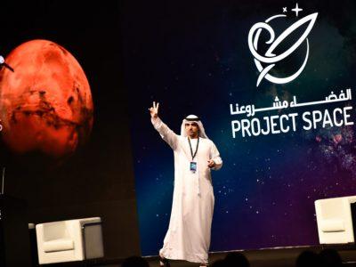 Svemirki arapski projekt (foto Facebook)