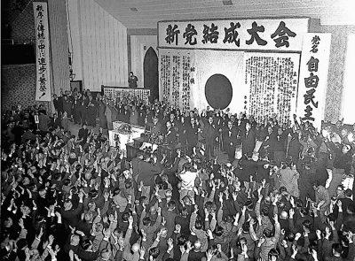 Osnivanje stranke LPD 1955. godine